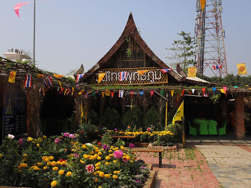 วัดไทยพุทธภูมิWatThaiBuddhabhumi