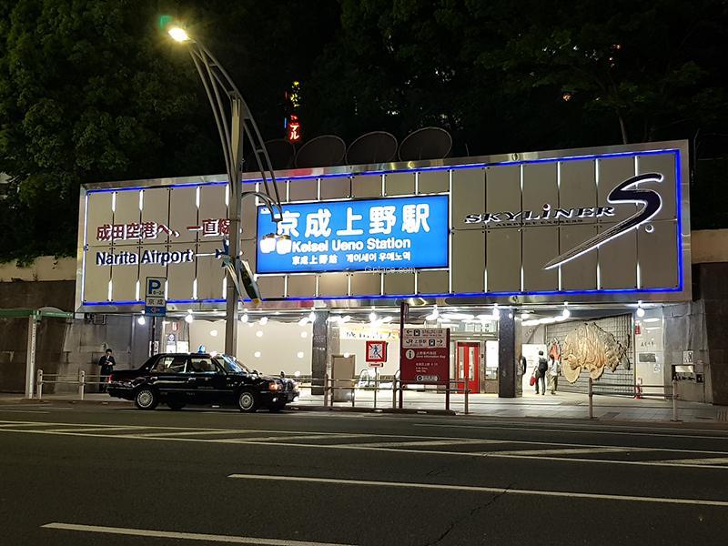 สถานีรถไฟเคเซอุเอะโนะ