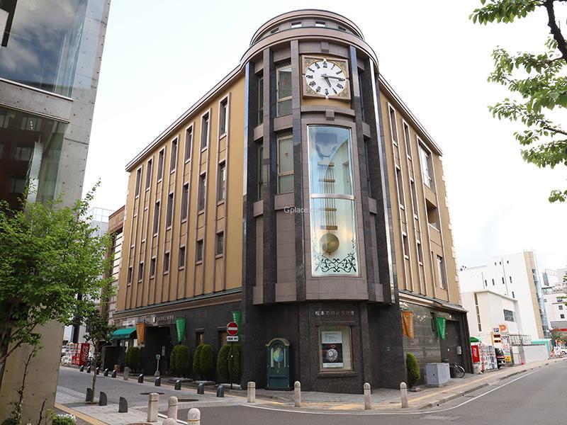 พิพิธภัณฑ์ Matsumotoshi Timepiece Museum