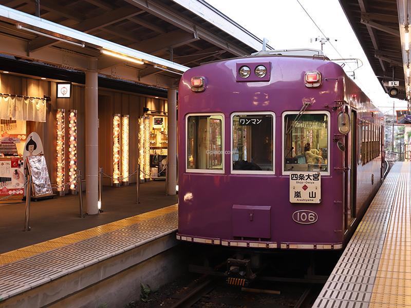 สถานีรถรางArashiyamaStation