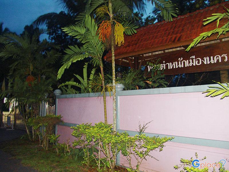 Muang Nakhon Reception House