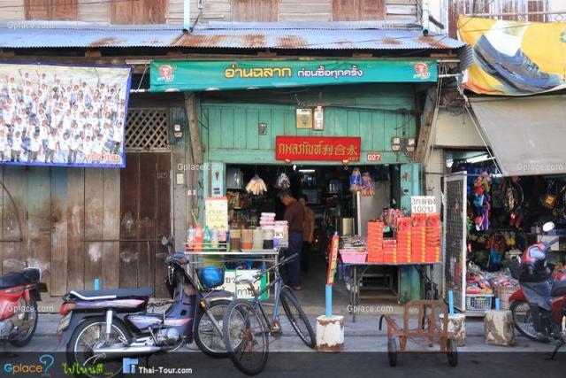 ตลาด 100 ปี เมือง ปากพนัง