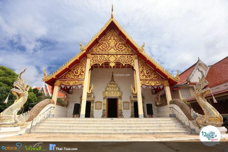 Wat phayaphu
