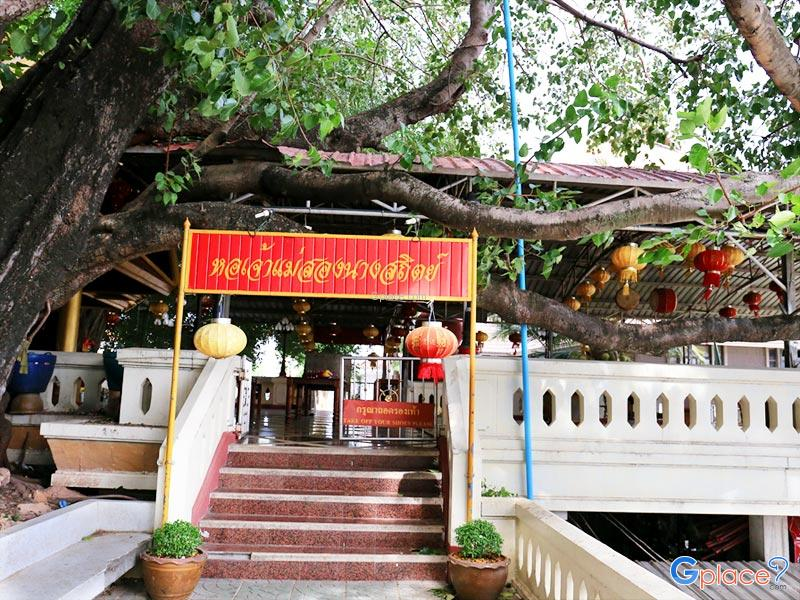 Chao Mae Song Nang Phi Nong Shrine