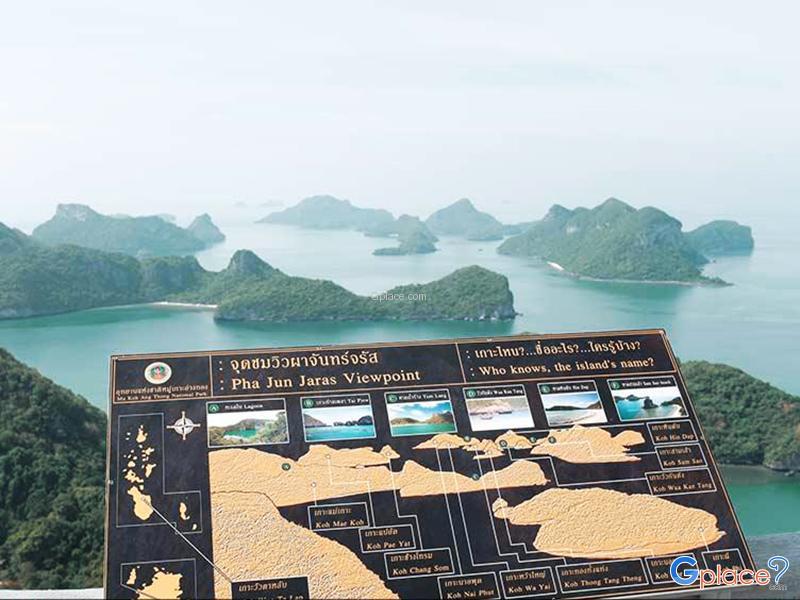 安通群岛国家海洋公园