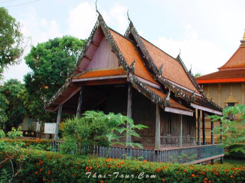 Wat Phlub