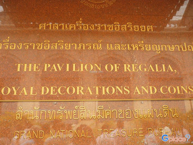Royal Regalia Royal Decorations and Coins Pavilian