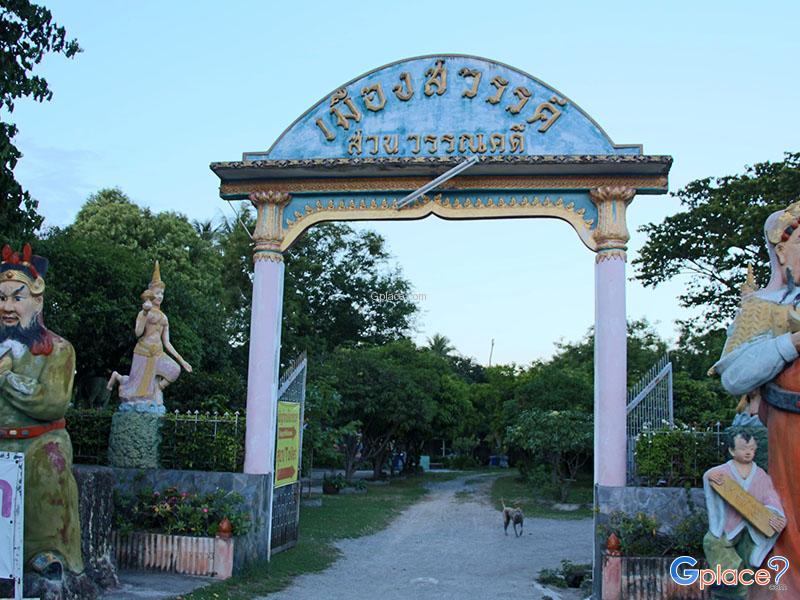 素提瓦拉拉木寺庙 wat suthiwararam