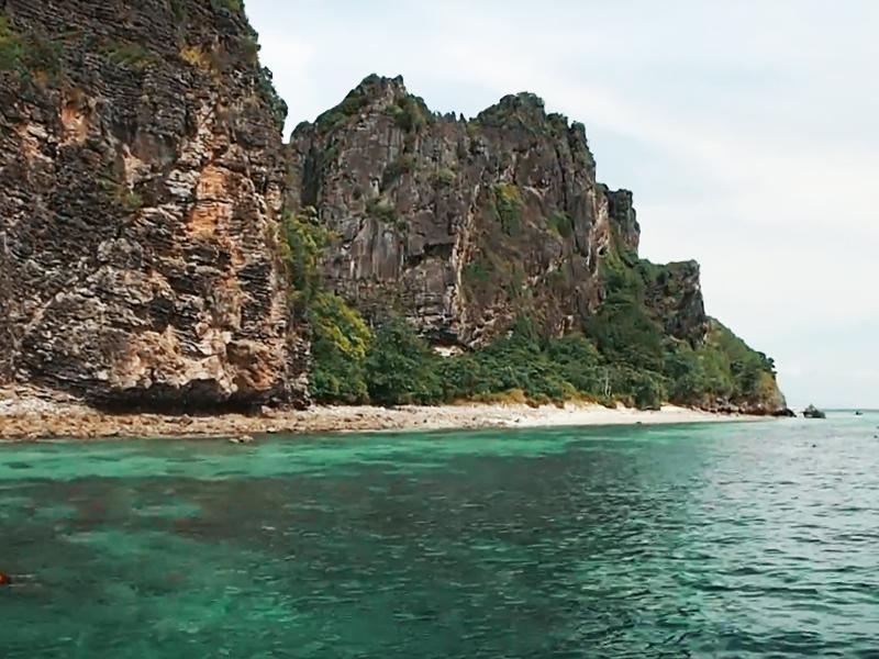 เกาะยุง