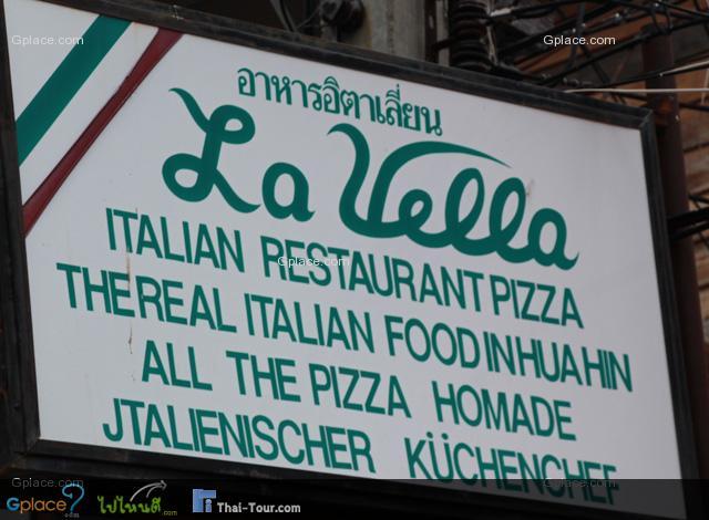 lavilla ร้านอาหารอิตาเลี่ยนหัวหิน