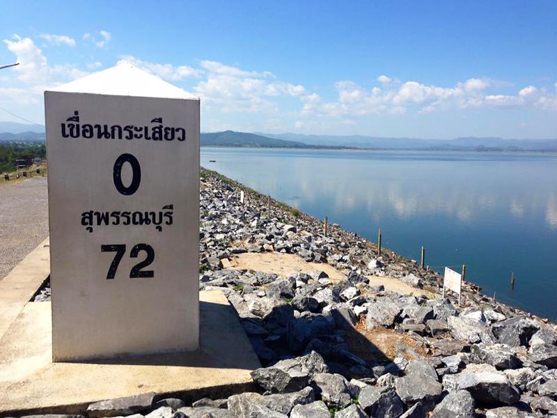 Kra Seaw Dam