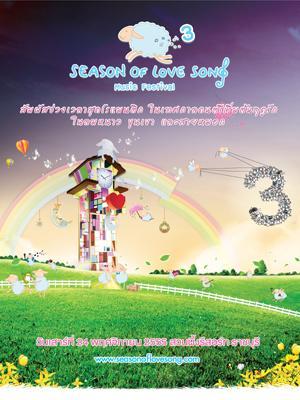 season of love song music festival