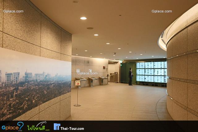 พิพิธภัณฑ์อนุสรณ์สันติภาพแห่งฮิโรชิม่า พิพิธภัณฑ์โดมปรมาณู