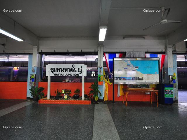 สถานีรถไฟชุมทางหาดใหญ่