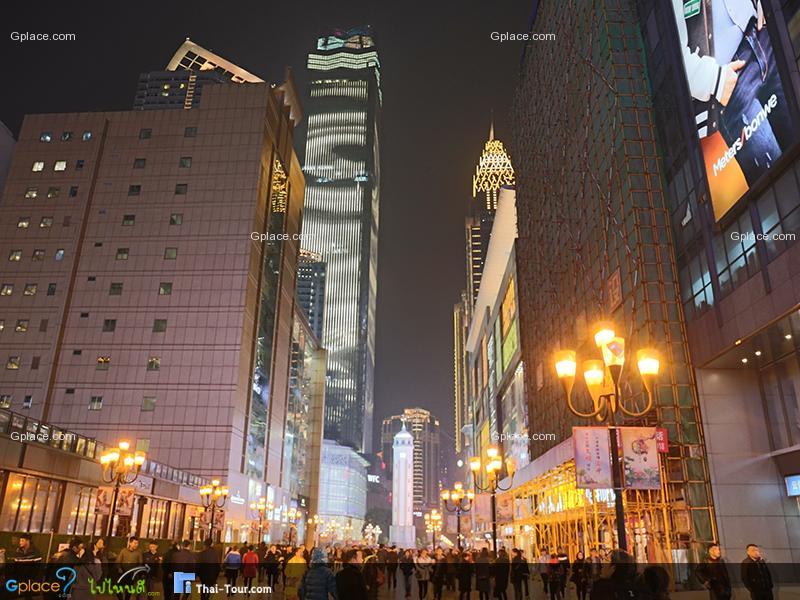 嘉芳培步行街