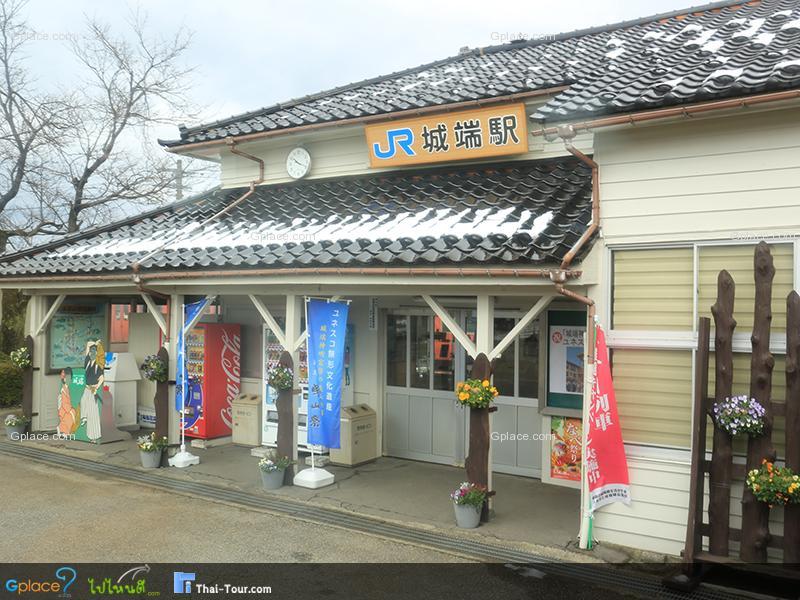 สถานีโจฮานะ Johana Station