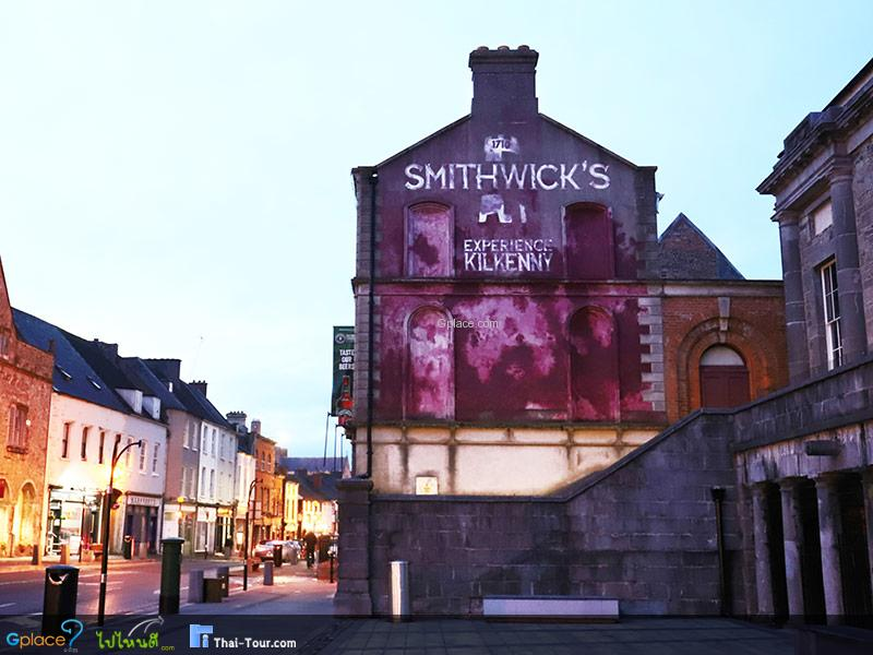 Smithwick Experience Killkenny