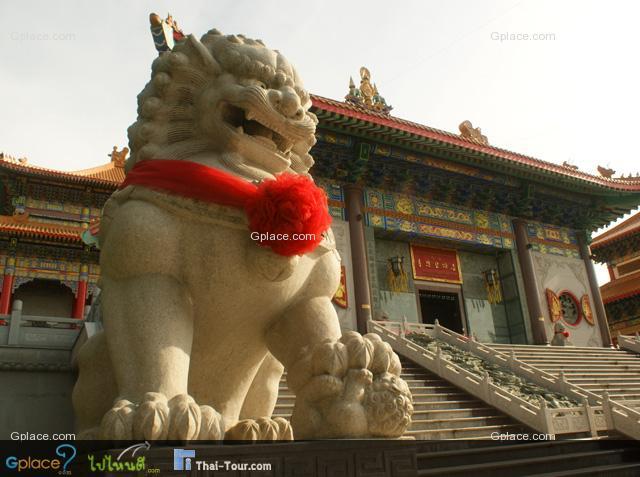 ไหว้พระเสริมสิริมงคง ช่วงตรุษจีน