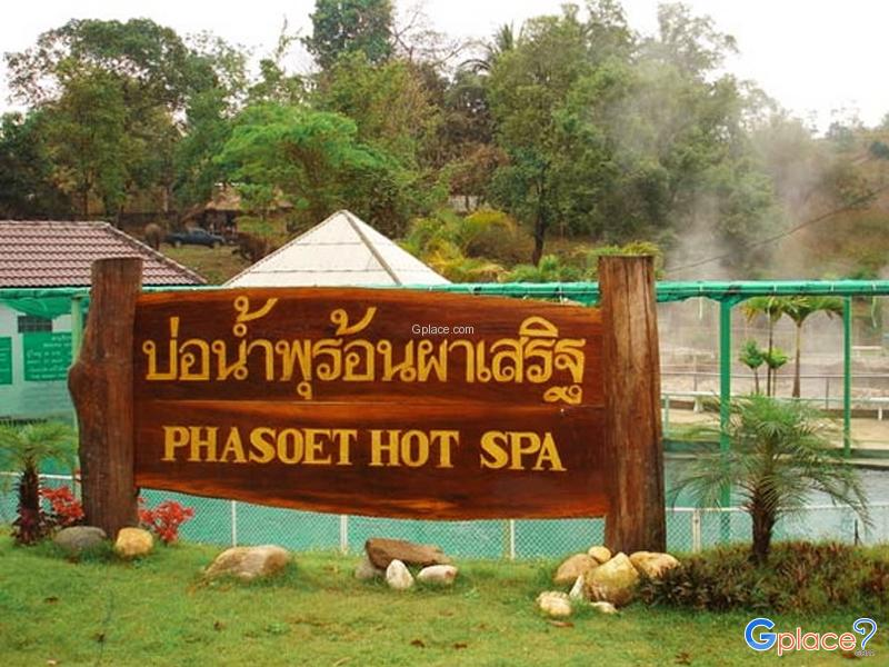 Phasoet Hot Spa