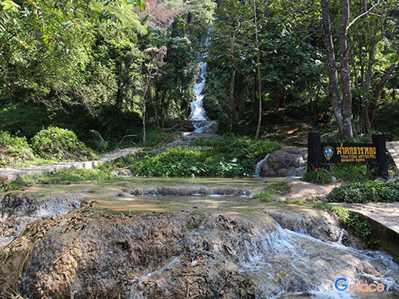 Than Thong Waterfall Lampang