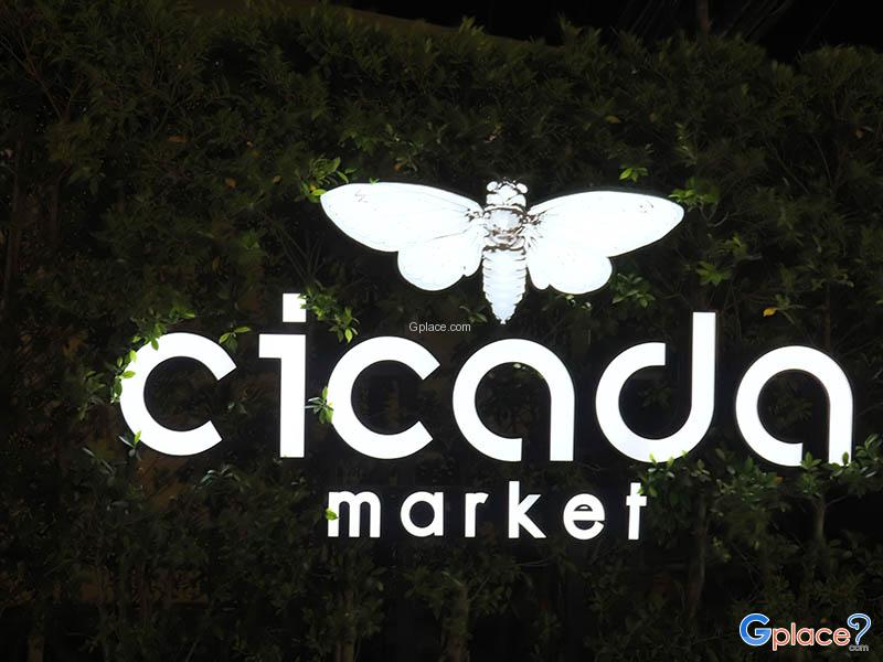 查禅市场 cicada market