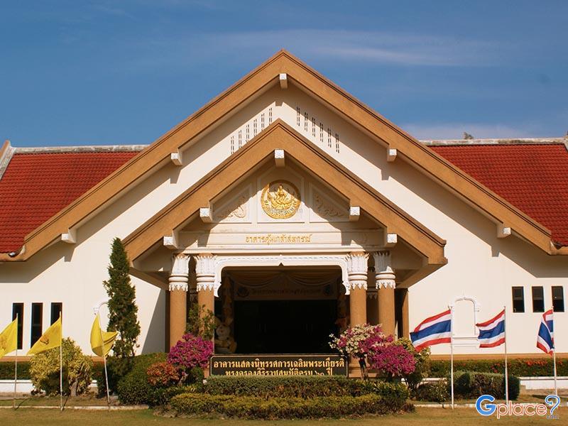 Hub Krapong