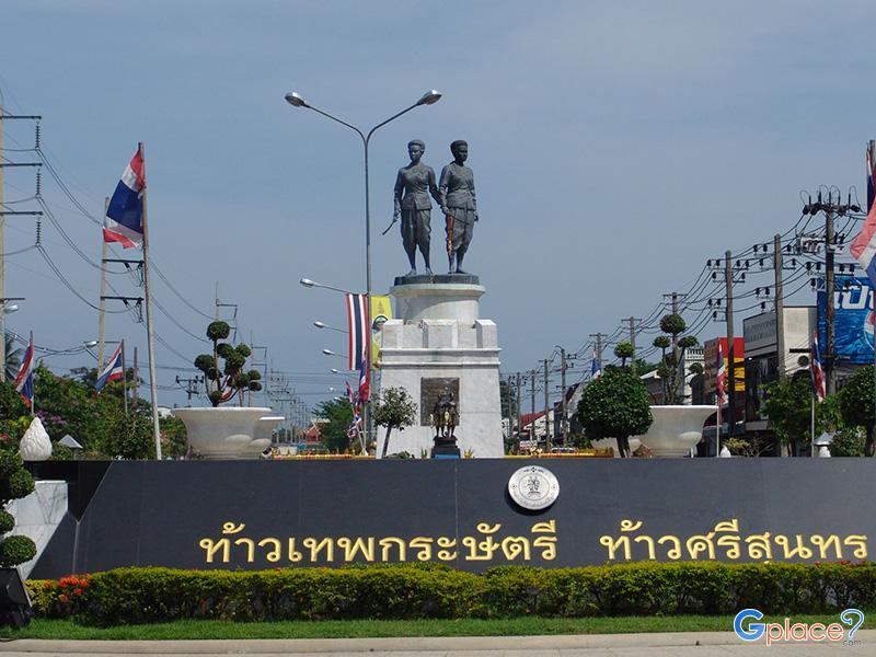 Thep Kasattri Si Sunthon Heroines Monument