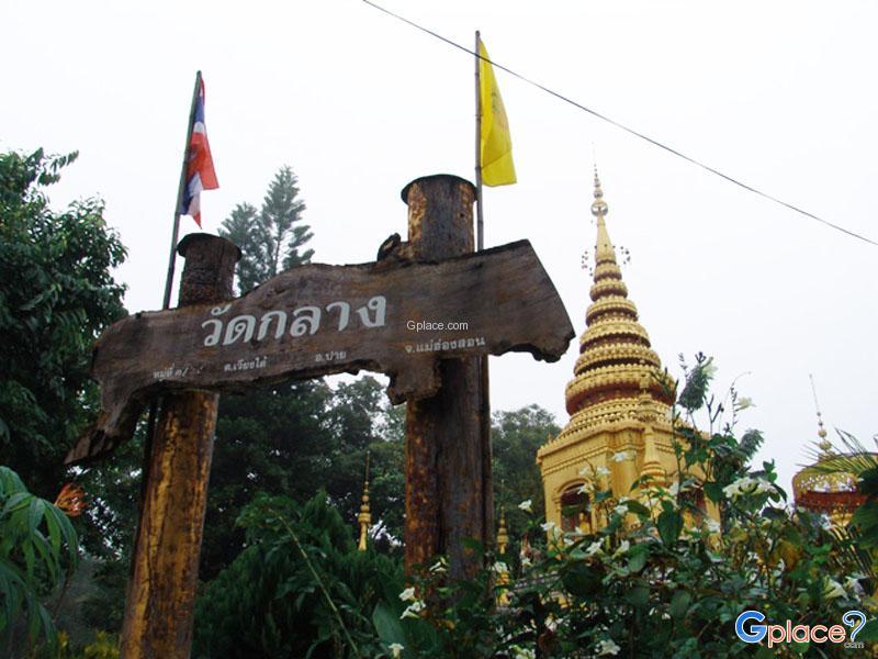 Wat Klang Mae Hong Son