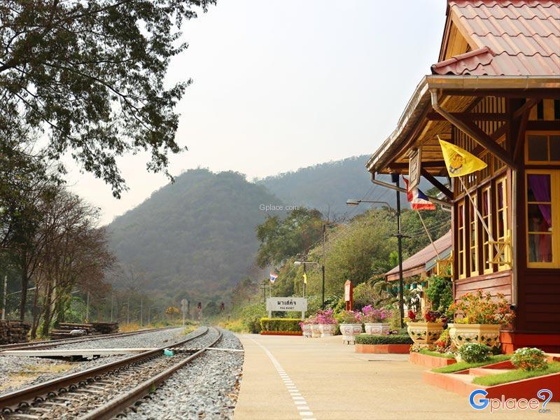 สถานีรถไฟผาเสด็จ