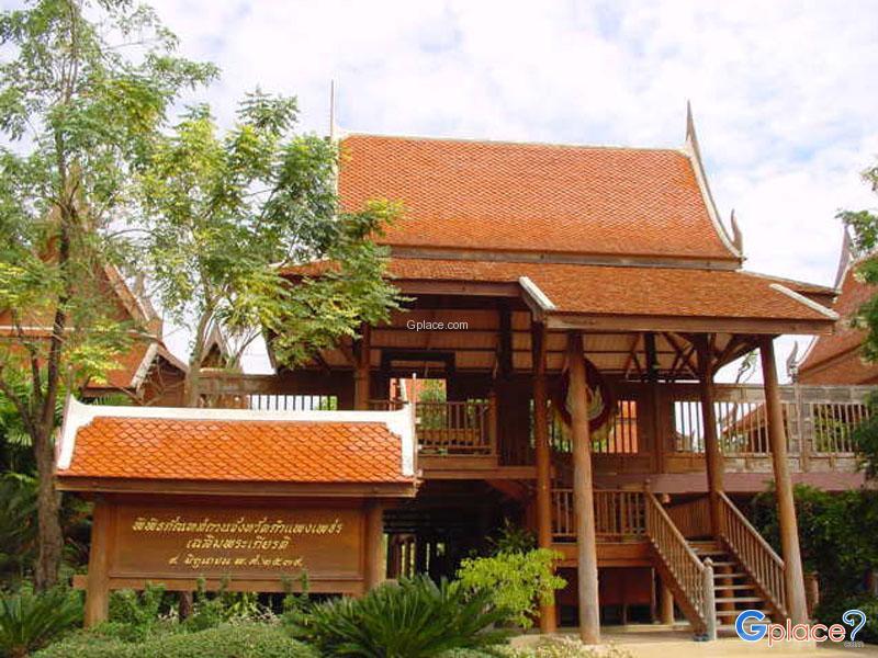 Chaleam Phra Kiand博物馆