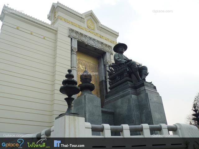 Anusawari Phra Bat Somdet Phra Phuttha Yotfa Chulalok