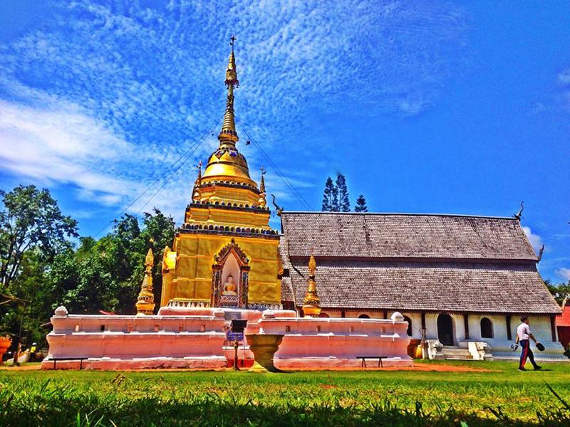 Wat Phra That Doi Yuak