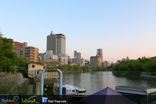 ท่าเรือฮิโรชิม่าแม่น้ำฮอนคาว่า