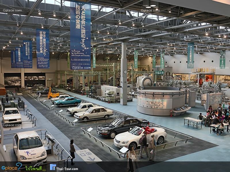 พิพิธภัณฑ์เทคโนโลยีโตโยต้า Toyota Commemorative Museum