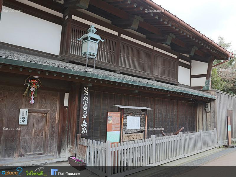 พิพิธภัณฑ์โมริ ศตวรรษที่ 19 Mori Residence