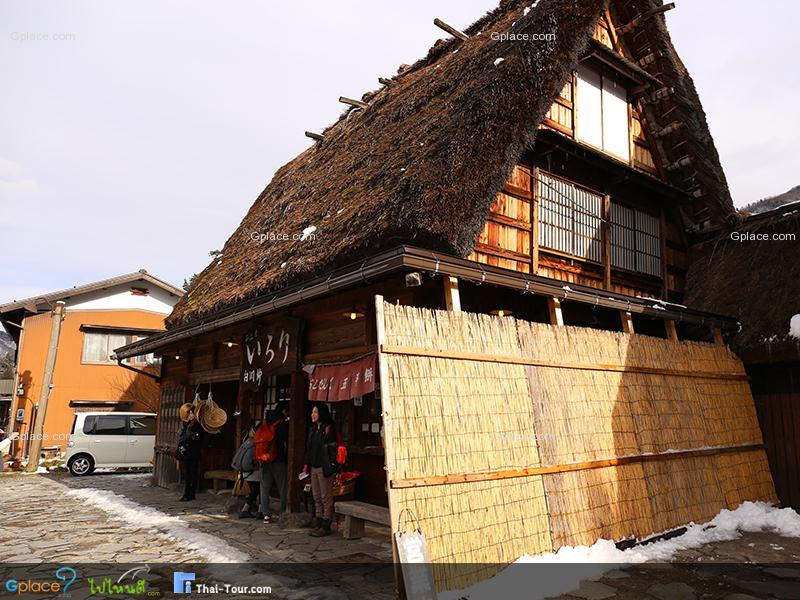 ร้านอิโรริ Irori