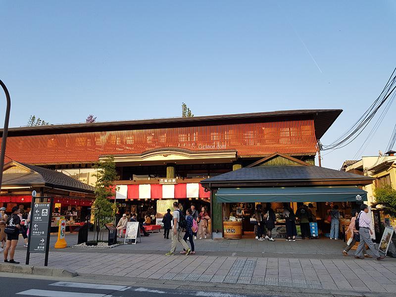 สถานีรถไฟอะระชิยะมะ Arashiyama Station