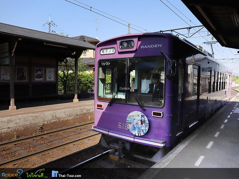 สถานี Omuro Ninnaji Station