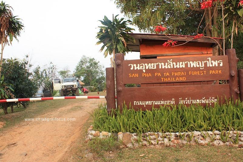 San Pha Pa Ya Phrai Forest park Thailland