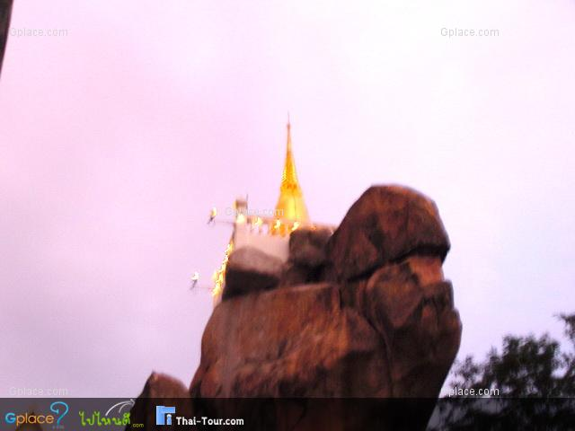 Wat Khao Rub Chang
