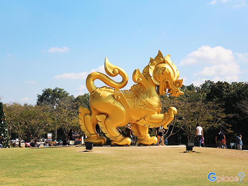 Singha Park Chiangrai