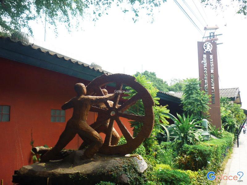 พิพิธภัณฑ์แรงงานไทย กรุงเทพมหานคร