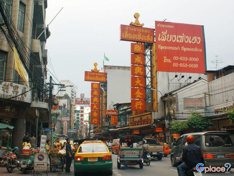 Yaowaraj