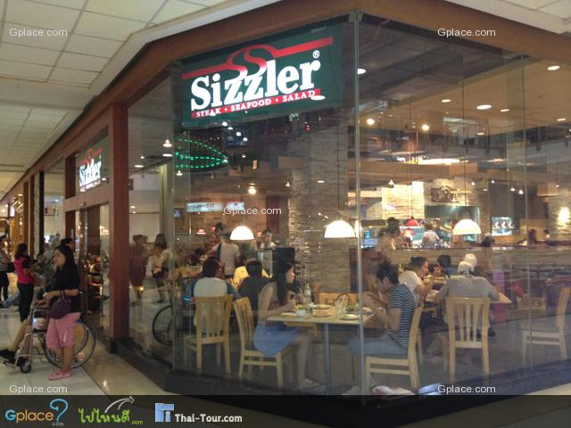 Sizzler Central Rama3