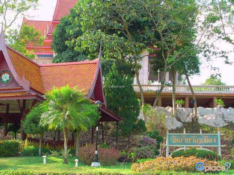 Phrathat Kwan Muang Cave