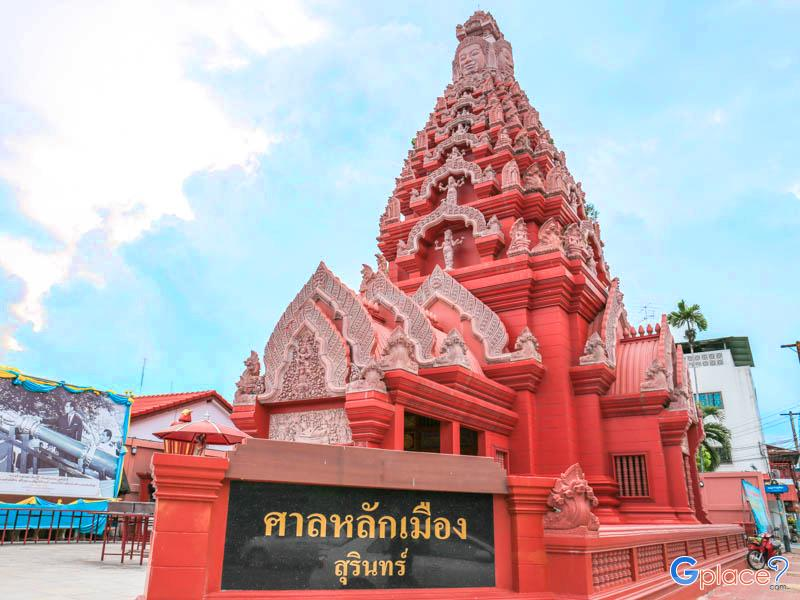 Surin City Pillar