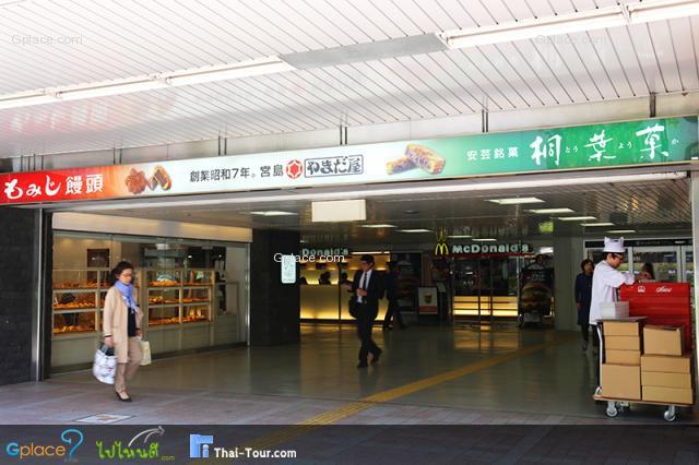 สถานีรถไฟเจอาร์ฮิโรชิม่า