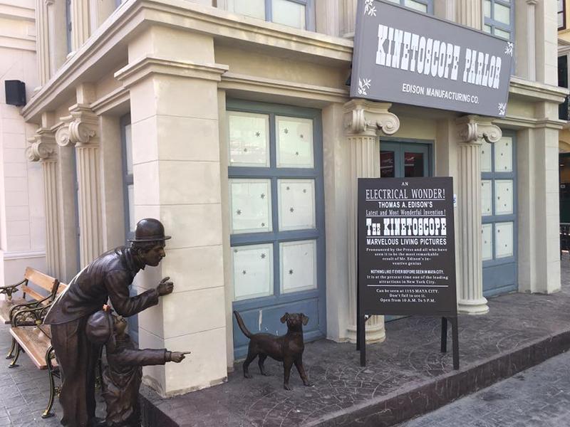 เมืองมายา หอภาพยนต์ไทย  Thai Film Museum
