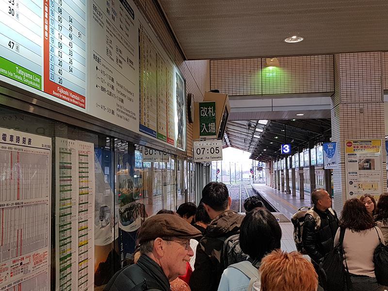 สถานี Dentetsu Toyama