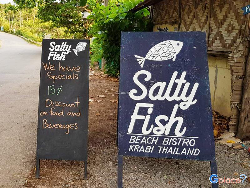 Salty Fish Beach Bistro